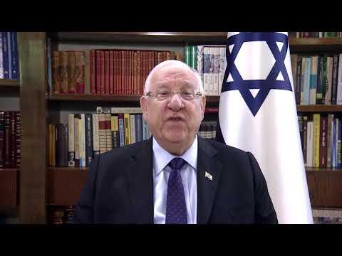 ברכת נשיא המדינה, ראובן (רובי) ריבלין, ל 85 שנות הצלחה, ירושלים 2019