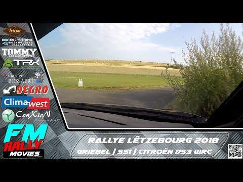 Rallye Lëtzebuerg 2018 | ONBOARD | Griebel - SS1 [HD]