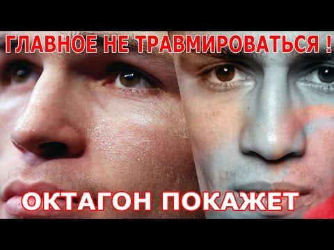 Октагон покажет: Хабиб Нурмагомедов vs Тони Фергюсон (видео)