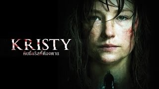 Nonton Kristy                                                                 Official Trailer Sub Thai  Film Subtitle Indonesia Streaming Movie Download