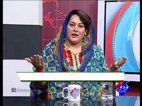 Pakistan Ki Awaaz 16 08 2017