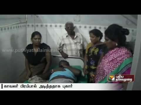 Driver-hospitalised-after-being-thrashed-by-Sub-inspector