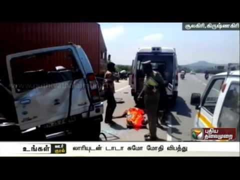 Five-dead-in-road-accident-near-Krishnagiri
