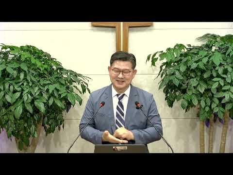 성령께서 임하시면, [2강] 사도행전2장37-47절, 주일오후예배