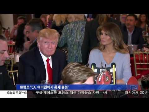 트럼프, CA 예산지원 중단 위협 2.6.17 KBS America News