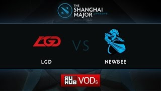 LGD.cn vs NewBee, game 3