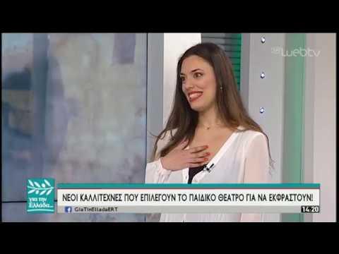 Άντα Αθανασοπούλου, η ερμηνεύτρια σοπράνο που μαγεύει με το ταλέντο της! | 19/04/19 | ΕΡΤ