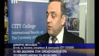 Nonton 3rd Hotel And Hospitality Management Conference On Makedonia Tv Film Subtitle Indonesia Streaming Movie Download