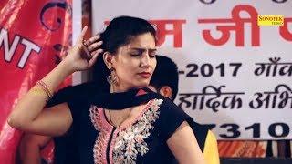 Video Sapna Chaudhary | Aankho Ka Kajal | Veer Dahiya | New Haryanvi Stage Dance | Trimurti download in MP3, 3GP, MP4, WEBM, AVI, FLV January 2017