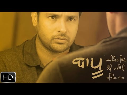 punjabi - Click to share on Facebook: http://bit.ly/BapuAmrinderGill iTunes - http://itunes.apple.com/in/album/bapu-single/id910214229 Rythm Boyz Entertainment & Speed...