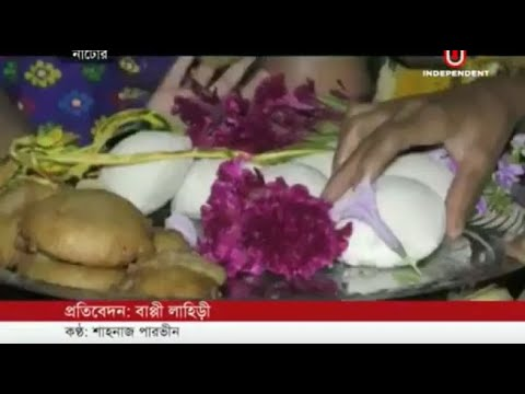 Rice harvesting begins Farmes home having Nabanno (15-11-18) Courtesy: Independent TV