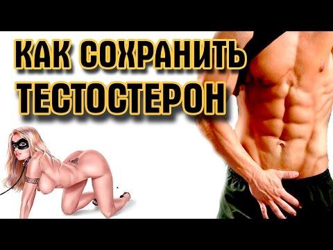 posle-seksa-snizhaetsya-uroven-testosterona