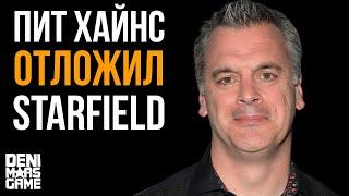 Пит Хайнс: Старфилд ещё не закончен