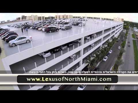 TV Commercial Auto Dealer Video
