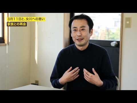女川町商工会(前編) Onagawa Curry &...