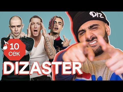 Dizaster в шоу «Узнать за 10 секунд»