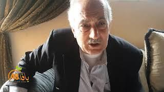 الحاج اليافاوي سعيد الجوجو من غزة