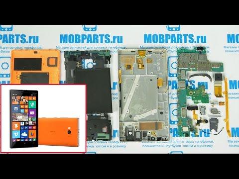 Nokia Lumia 930 как разобрать, ремонт, замена дисплея и сенсора Nokia Lumia 930 (видео)