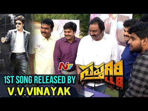 Sapthagiri LLB 1st Song Released by VV Vinayak || Ravi kiran