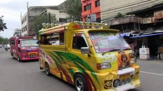 Mandaue City Philippines  city photo : Cebu City Walk, Philippines