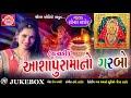 Kachhi Song   Sonal Thakor  Latest Gujarati Garba Song 2017   NAVRATRI SPECIAL