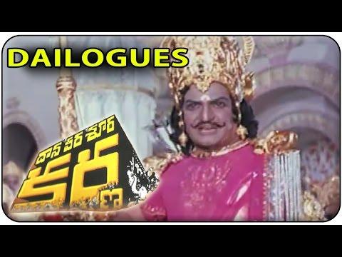 Video Daana Veera Soora Karna Movie    Sr.NTR Famous Dialogue Scene    NTR , Sharada    Shalimarcinema download in MP3, 3GP, MP4, WEBM, AVI, FLV January 2017