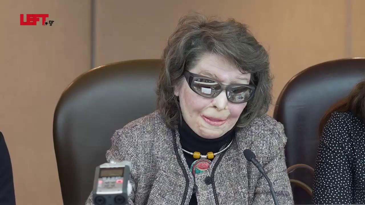 Πρόληψη και Καταπολέμηση της Βίας κατά των Γυναικών -Κωνσταντίνα Κούνεβα