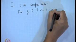 Mod-04 Lec-05 Definitions And Common Terminologies