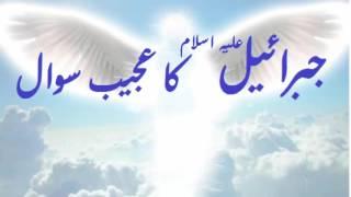 Jibreel A.S Ka Ajeeb Sawal full download video download mp3 download music download