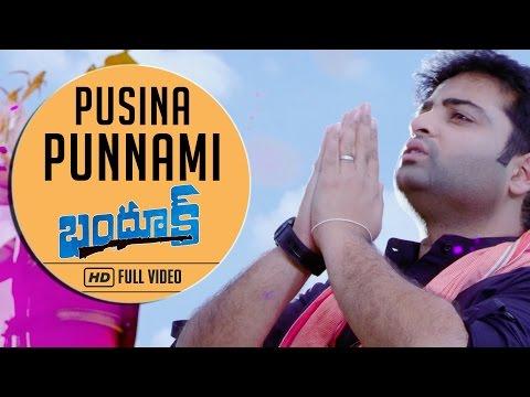 Video Bhandook | Pusina Punnami | Telangana Breathless Song | Video Song download in MP3, 3GP, MP4, WEBM, AVI, FLV January 2017