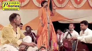 Download Lagu NITU RAJ KA SUPERHIT BIRHA  [  BHAI BANA BHAI KA DUSHMAN ] Mp3