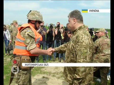 Порошенко відвідав житомирський навчальний центр десантників