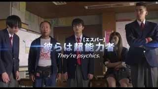 Nonton BIFF l 2015 Asian Cinema The Virgin Psychics Film Subtitle Indonesia Streaming Movie Download