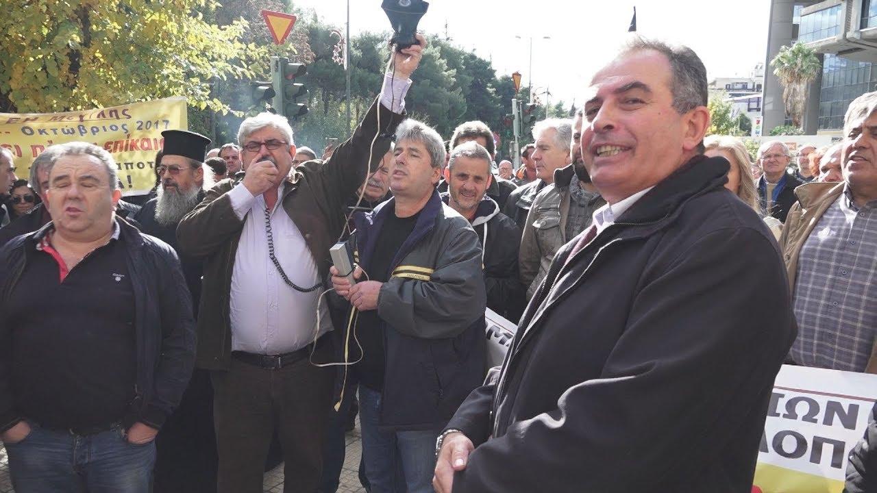 Συγκέντρωση διαμαρτυρίας ενάντια στην πώληση μονάδων της ΔΕΗ έξω από το ΥΠΕΝ