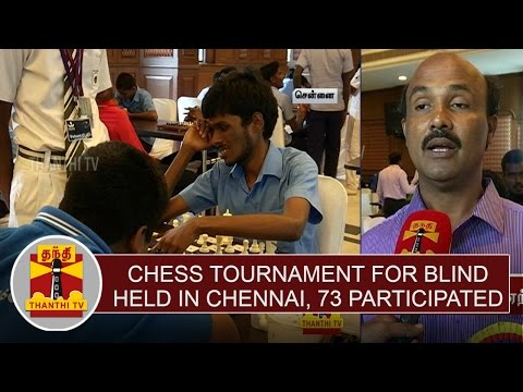 Chess-Tournament-for-Blind-held-in-Chennai-73-Participated-Thanthi-TV