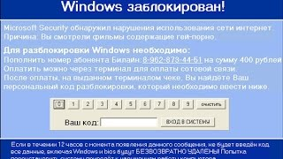Такой тип вируса переносится как по сети, так и через флешки и диски. Как побороть его - смотрим видео. Основные команды для командной строки:msconfig.exe - запускает конфигурацию системыregedit.exe - запускает редактор реестраexplorer.exe - запускает проводникrstrui.exe - запускает восстановление системыраздел реестра - HKEY_LOCAL_MACHINESOFTWAREMicrosoftWindows NTCurrentVersionWinlogonдолжны быть -  Shell = Explorer.exe               Userinit = C:WINDOWSsystem32userinit.exe,Восстановление работы диспетчера задач (Панели управления) - REG add HKCUSoftwareMicrosoftWindowsCurrentVersionPoliciesSystem /v DisableTaskMgr /t REG_DWORD /d 0 /fВосстановление работы реестра (regedit.exe) - REG add HKCUSoftwareMicrosoftWindowsCurrentVersionPoliciesSystem /v DisableRegistryTools /t REG_DWORD /d 0 /fОтключить всю автозагрузку - REG DELETE HKLMSoftwareMicrosoftWindowsCurrentVersionRun /va /fСайт: http://masterwares.ruГруппа Вконтакте http://vk.com/swaresМагазин проверенных товаров с Aliexpress http://shop.masterwares.ru/Компьютерные комплектующие на разборке http://pick.masterwares.ru/