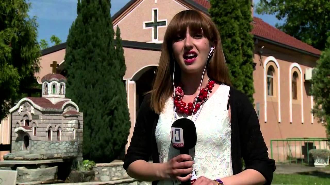 """Црква """"Св. Ѓорѓи Победоносец"""" – Трубарево"""