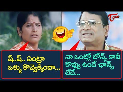 M.S. Narayana & Rajendra Prasad Best Comedy Scenes Back to Back | TeluguOne