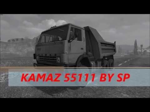 Kamaz 55111 by SP