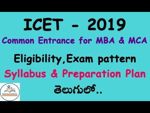 Icet 2019 Preparation Plan And Syllabus Analysis In Telugu For Ap And Ts By Manavidya