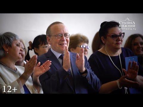 Ведущий телепередачи «Умницы и умники» Юрий Вяземский посетил Нижний Новгород (видео)