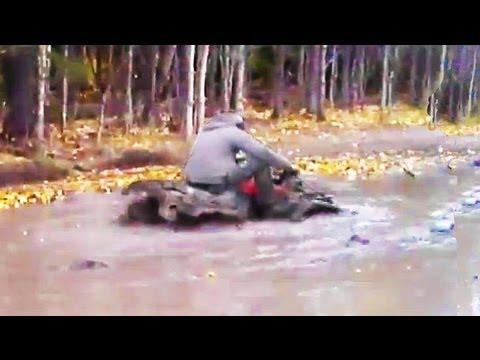 R3DLIN3S - ATV Mudding 4X4 Mud Bogging Quad Quading This Week End Pole Haven R3DLIN3S redlines red lines Yamaha Kodiak 400 R3DLIN3S.