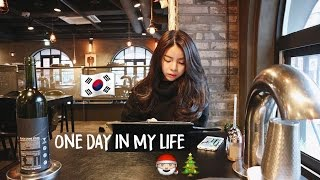 Video A Day in My Life (Seoul) 🇰🇷 VLOG #4 | Erna Limdaugh MP3, 3GP, MP4, WEBM, AVI, FLV Mei 2018