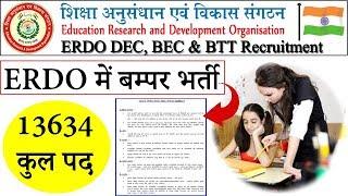ERDO Recruitment 2018 for DEC, BEC, BTT 13634 Vacancy @ www.erdo.in | Government Jobs Gyan