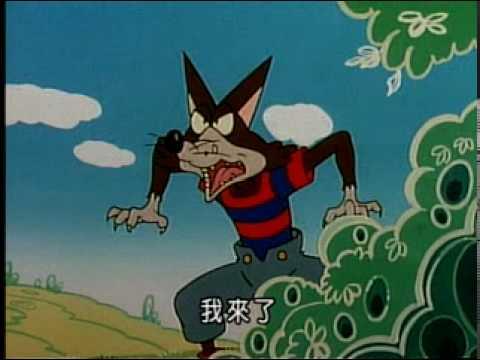 懷舊卡通系列:三隻小豬,看過的人都說好懷念阿!~
