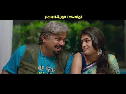 100%  Kaadhal Tamil movie Official Trailer Latest