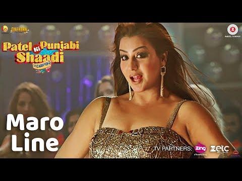 Download Maro Line - Neha Kakkar |Patel Ki Punjabi Shaddi | Shilpa Shinde Item Song | Angoori Bhabhi HD Mp4 3GP Video and MP3