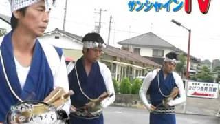 いわきじゃんがら念仏踊り[小谷作青年会]