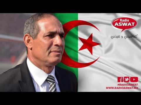 الزاكي مدربا للمنتخب الجزائري ؟؟!!