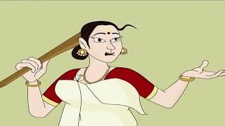 Video Namboothiri Falithangal (നമ്പൂതിരി ഫലിതങ്ങൾ)   New Malayalam Animation Non Stop Comedy MP3, 3GP, MP4, WEBM, AVI, FLV April 2018